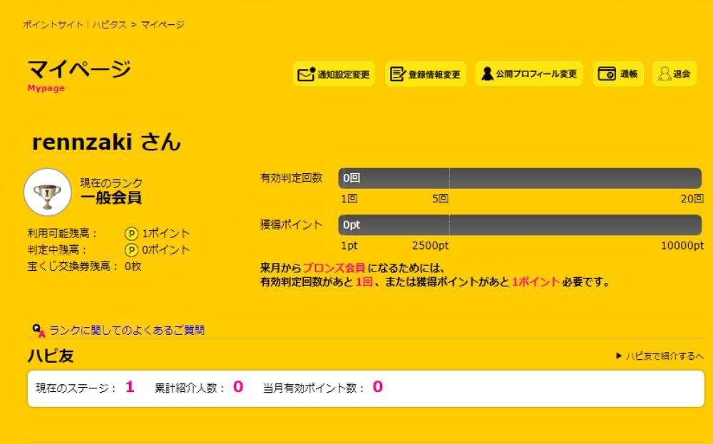 f:id:ayafumi-rennzaki:20181106162129j:plain