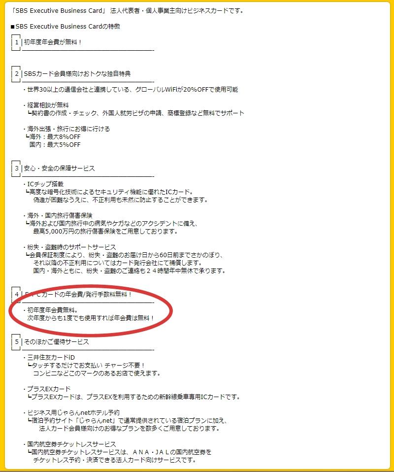 f:id:ayafumi-rennzaki:20181111113646j:plain