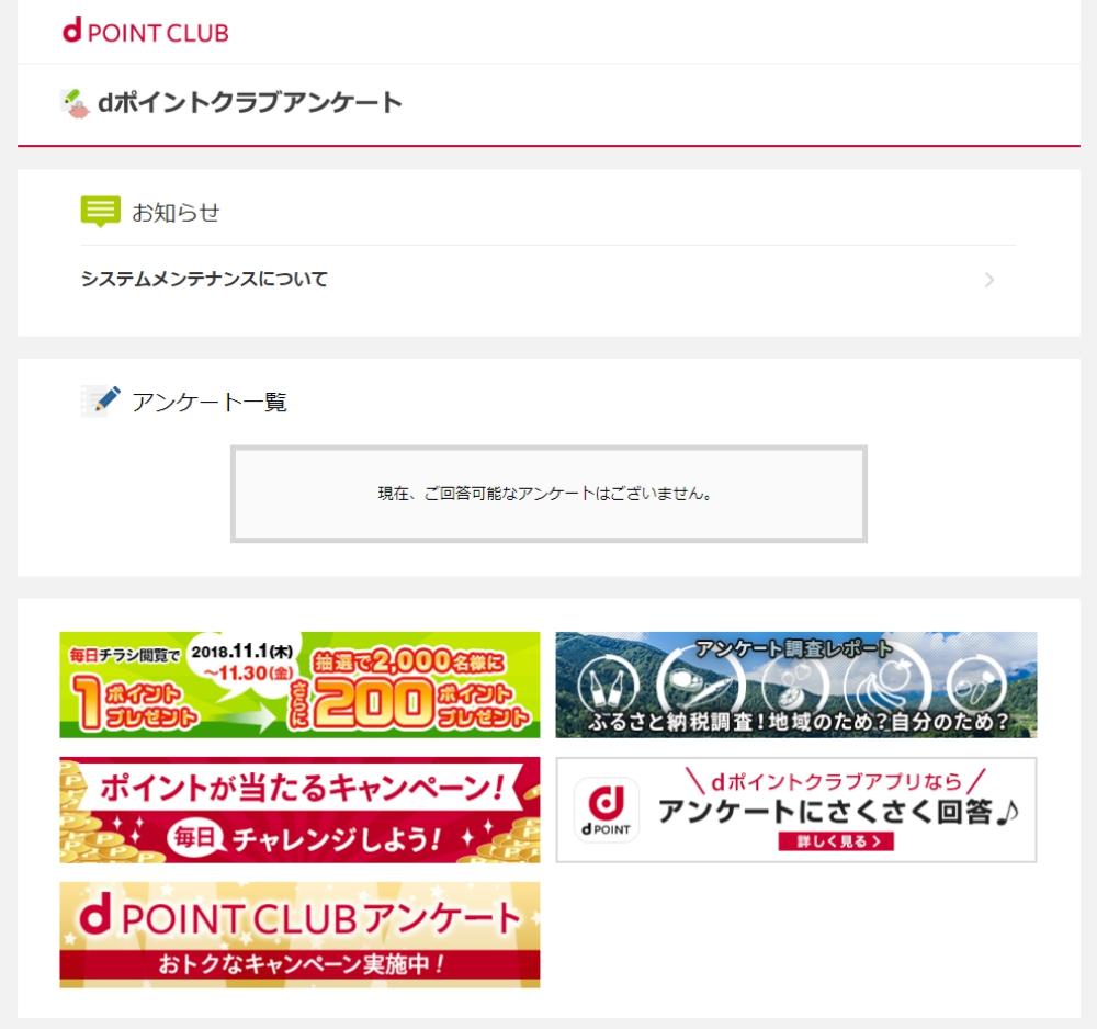 f:id:ayafumi-rennzaki:20181111114514j:plain
