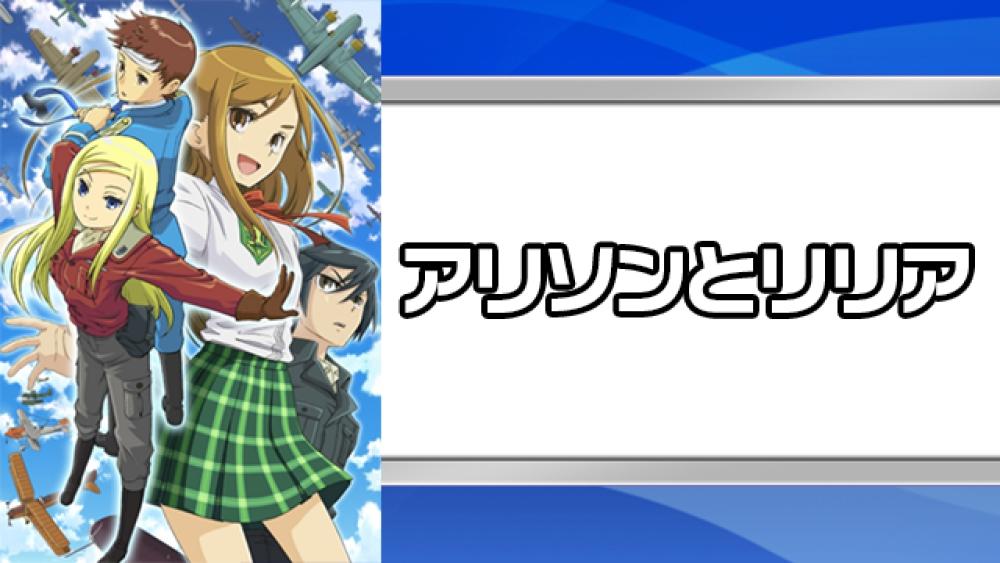 f:id:ayafumi-rennzaki:20181121201906j:plain