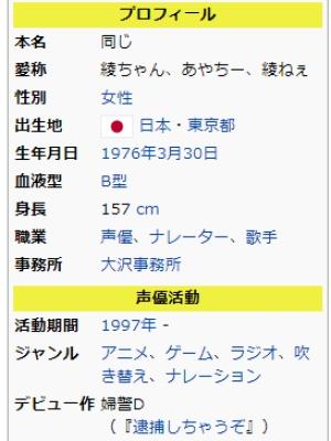 f:id:ayafumi-rennzaki:20181122073739j:plain
