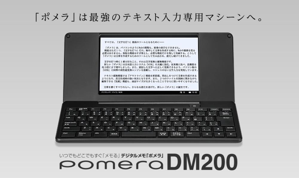f:id:ayafumi-rennzaki:20181127105611j:plain