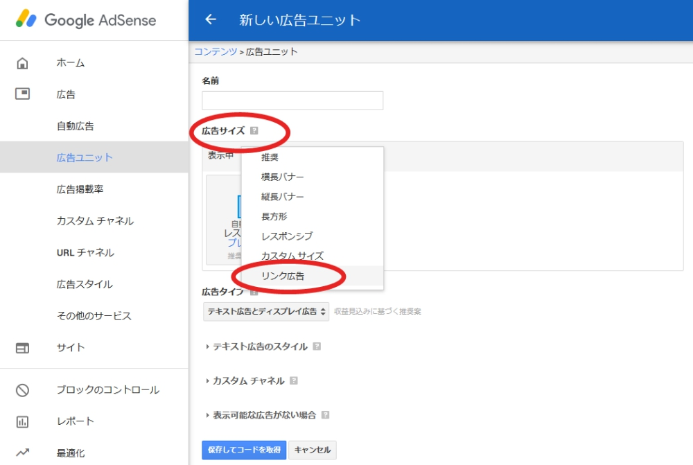 f:id:ayafumi-rennzaki:20181127141354j:plain