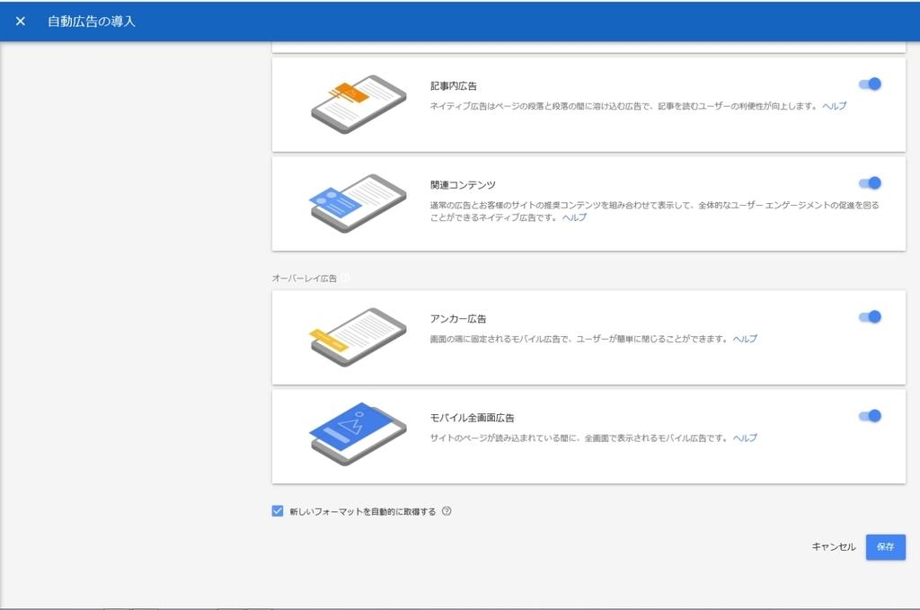 f:id:ayafumi-rennzaki:20181127142204j:plain