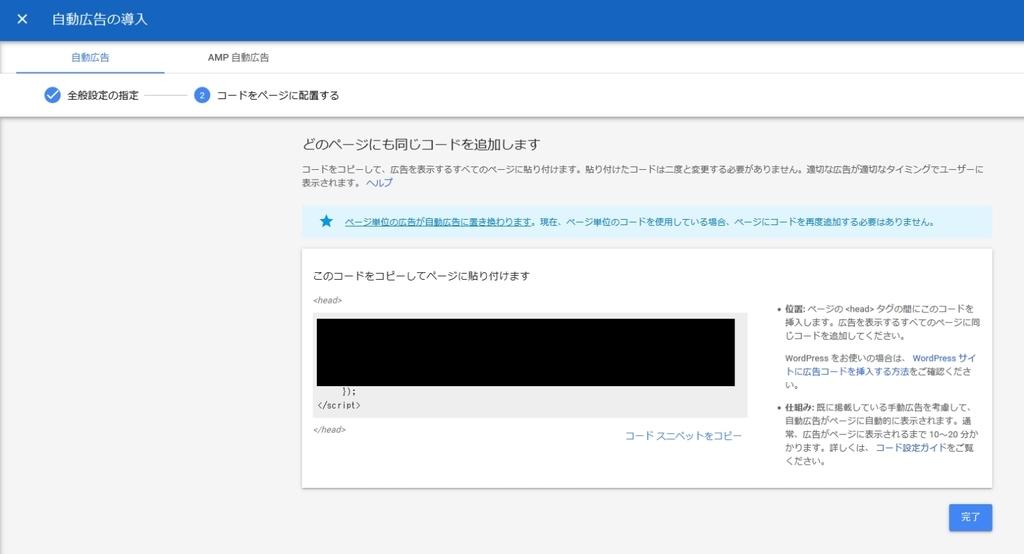 f:id:ayafumi-rennzaki:20181127142306j:plain