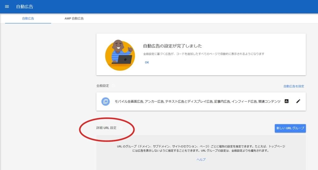 f:id:ayafumi-rennzaki:20181127142559j:plain
