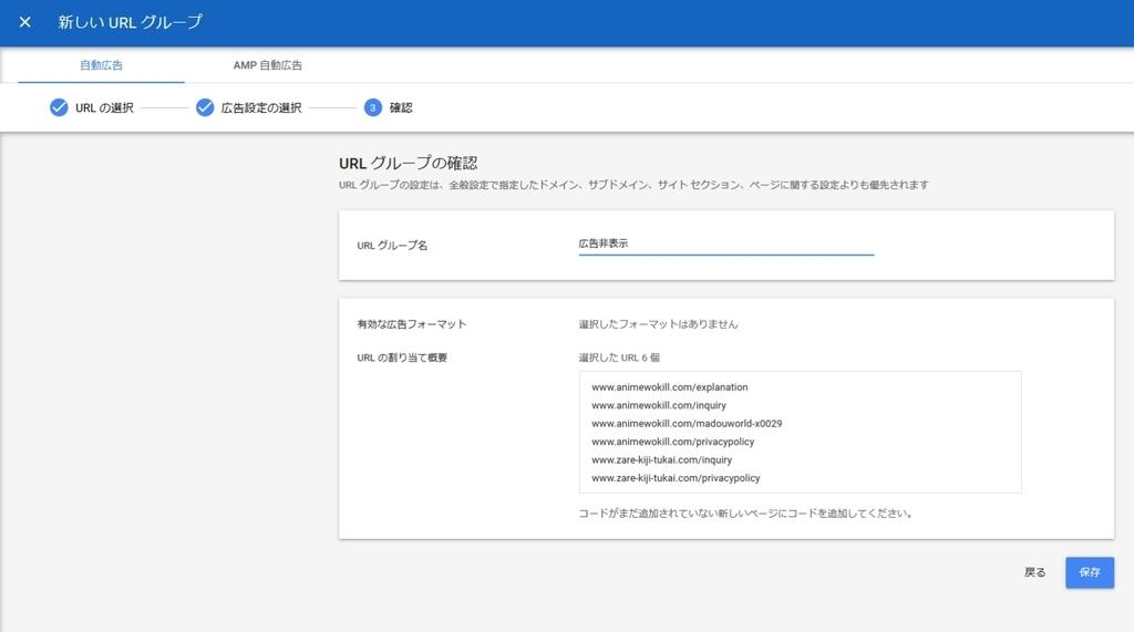 f:id:ayafumi-rennzaki:20181127143123j:plain