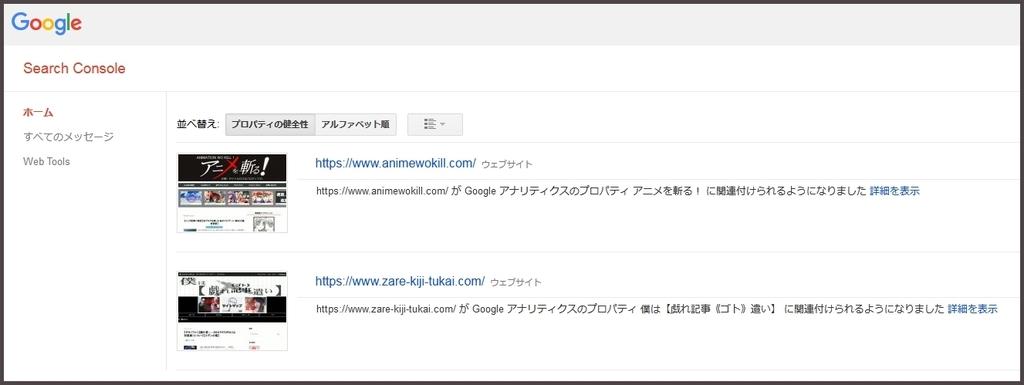 f:id:ayafumi-rennzaki:20181129094903j:plain