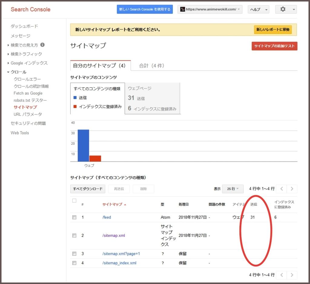 f:id:ayafumi-rennzaki:20181129102213j:plain