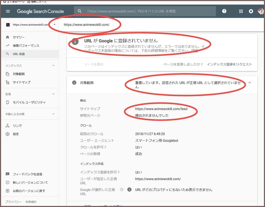 f:id:ayafumi-rennzaki:20181129103531j:plain