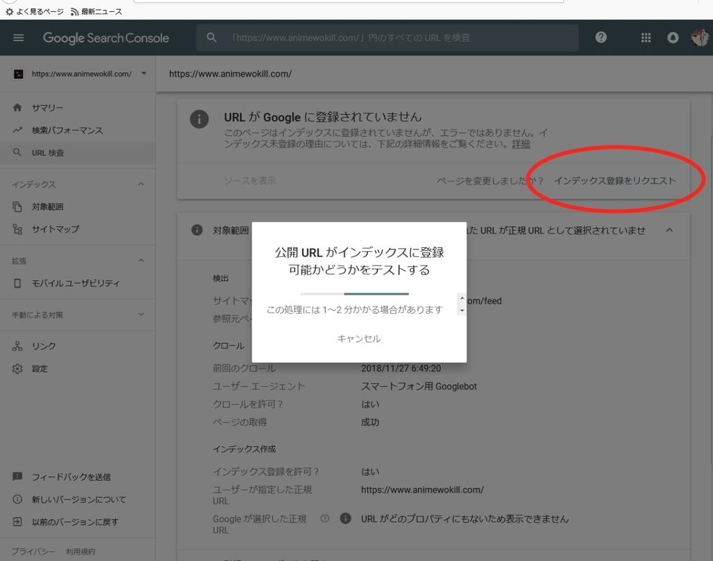 f:id:ayafumi-rennzaki:20181129103544j:plain