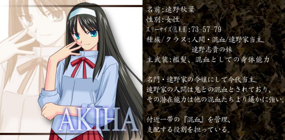 f:id:ayafumi-rennzaki:20181204085212j:plain