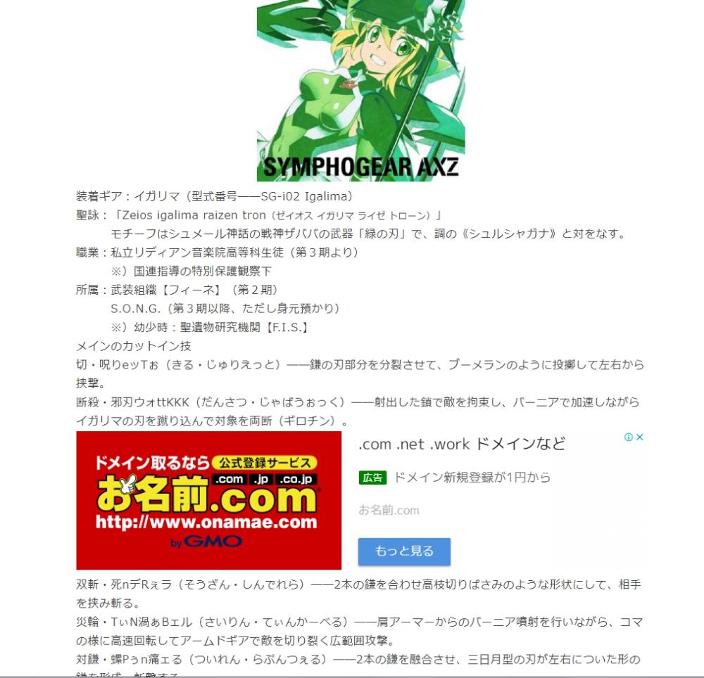 f:id:ayafumi-rennzaki:20181205130133j:plain