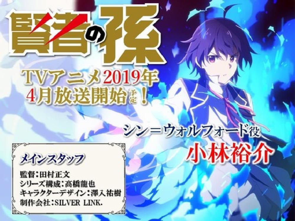 f:id:ayafumi-rennzaki:20181207104545j:plain