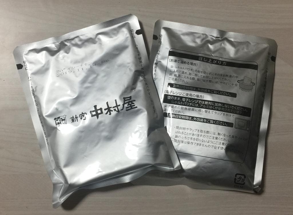 f:id:ayafumi-rennzaki:20181212074024j:plain