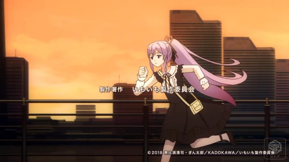 f:id:ayafumi-rennzaki:20181214163811j:plain