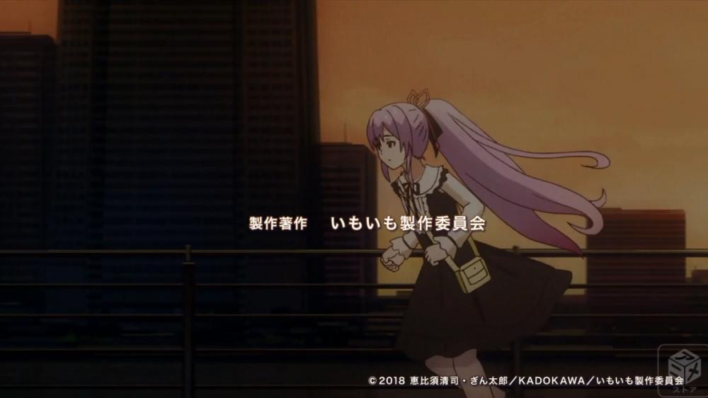 f:id:ayafumi-rennzaki:20181214163826j:plain