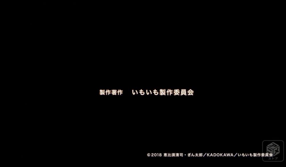 f:id:ayafumi-rennzaki:20181214163837j:plain