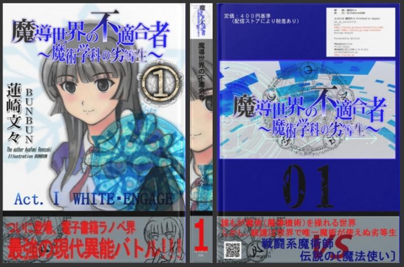 f:id:ayafumi-rennzaki:20181215092130j:plain