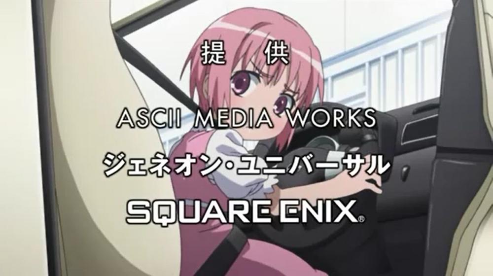 f:id:ayafumi-rennzaki:20181216190817j:plain