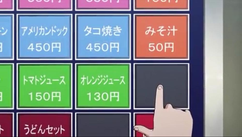 f:id:ayafumi-rennzaki:20181218214153j:plain