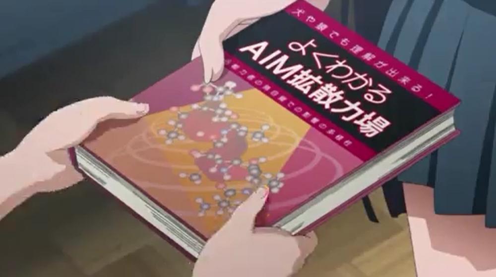 f:id:ayafumi-rennzaki:20181218221419j:plain