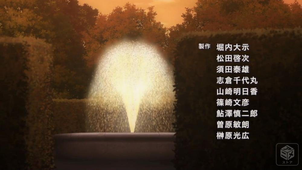 f:id:ayafumi-rennzaki:20181222185905j:plain