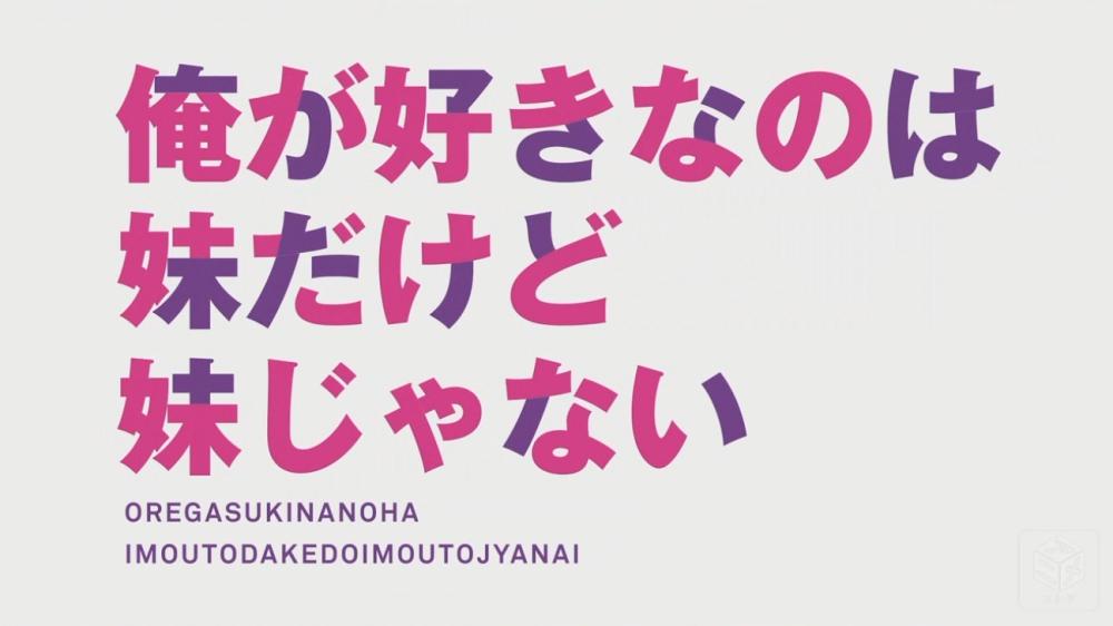 f:id:ayafumi-rennzaki:20181222190153j:plain