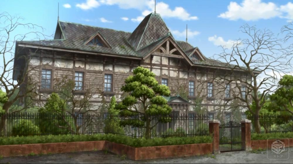 f:id:ayafumi-rennzaki:20181223222003j:plain