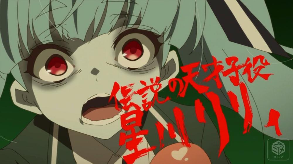 f:id:ayafumi-rennzaki:20181223223434j:plain
