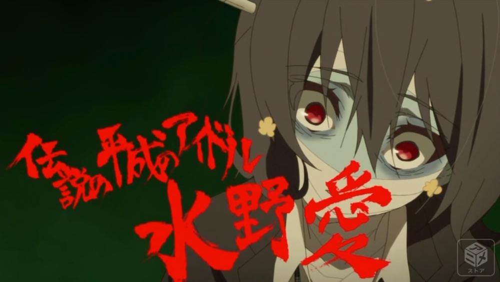 f:id:ayafumi-rennzaki:20181223223511j:plain