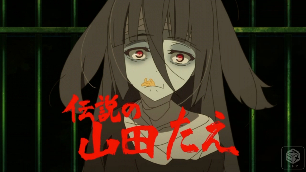 f:id:ayafumi-rennzaki:20181223224912j:plain