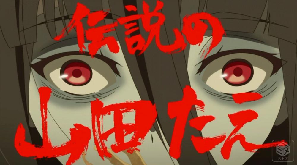 f:id:ayafumi-rennzaki:20181223224954j:plain