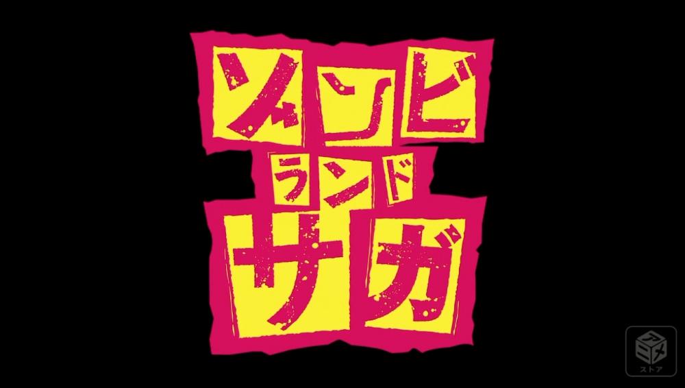f:id:ayafumi-rennzaki:20181224062914j:plain