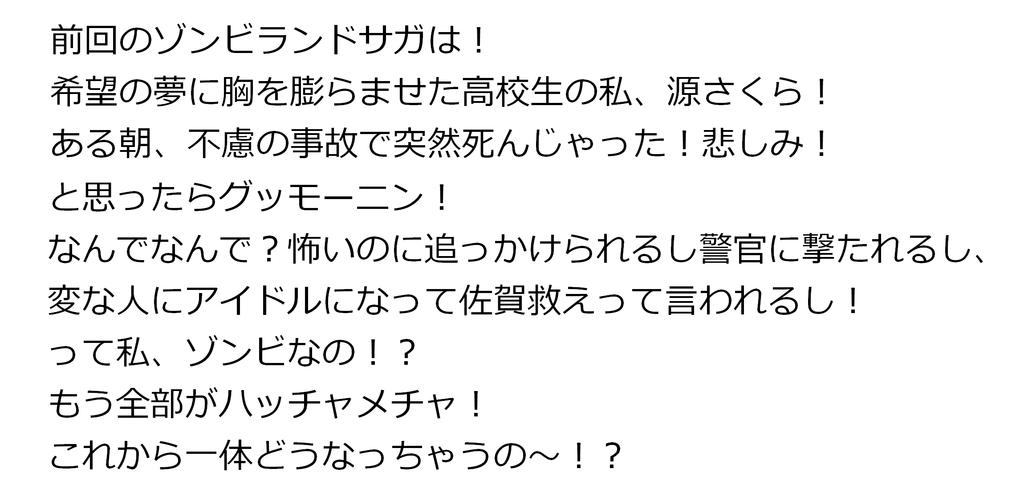 f:id:ayafumi-rennzaki:20181228130208j:plain