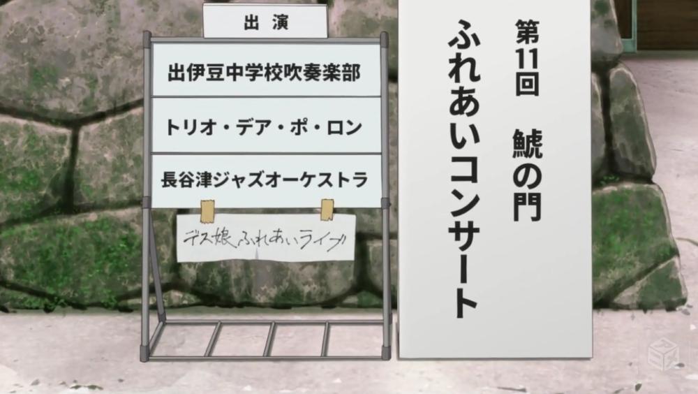 f:id:ayafumi-rennzaki:20181230123818j:plain