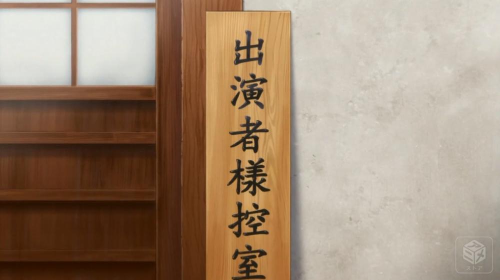 f:id:ayafumi-rennzaki:20181230124331j:plain