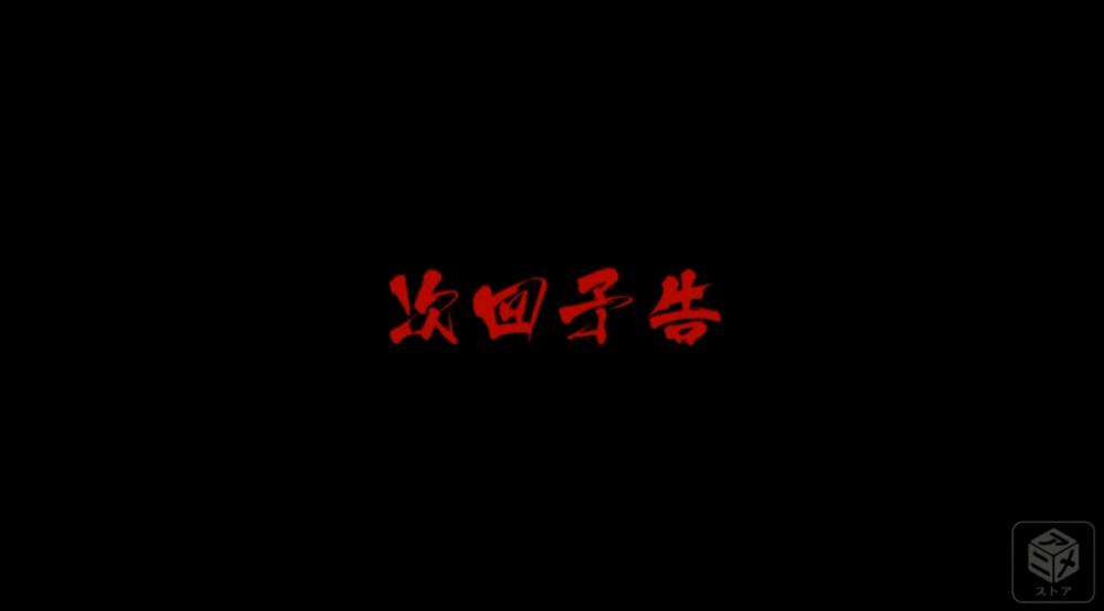 f:id:ayafumi-rennzaki:20190103221950j:plain