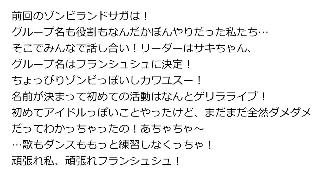 f:id:ayafumi-rennzaki:20190108160911j:plain
