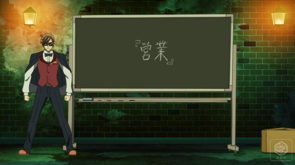 f:id:ayafumi-rennzaki:20190108162301j:plain