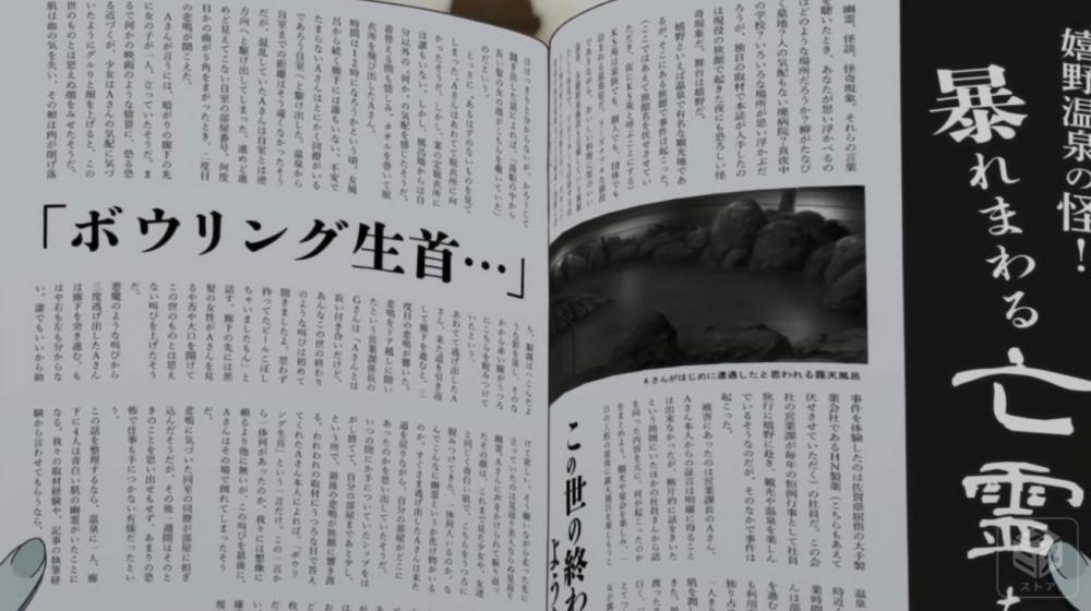 f:id:ayafumi-rennzaki:20190108180609j:plain