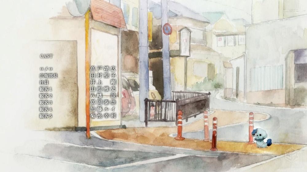 f:id:ayafumi-rennzaki:20190108181428j:plain