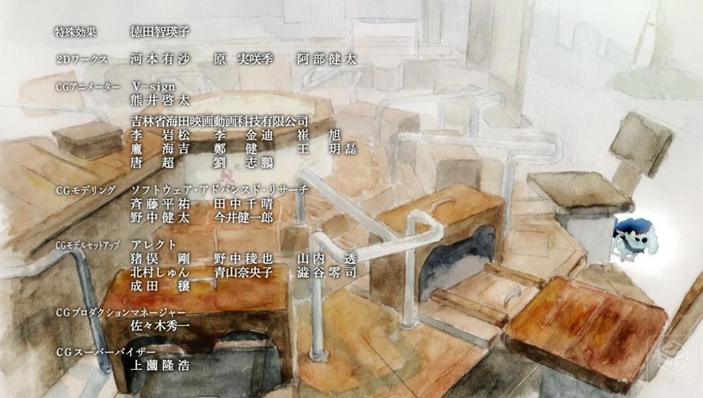 f:id:ayafumi-rennzaki:20190108181514j:plain