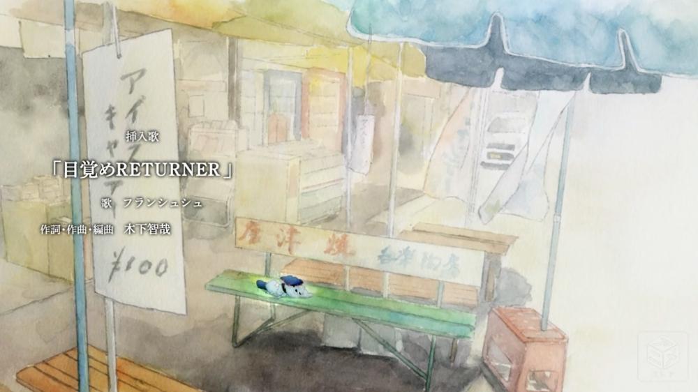 f:id:ayafumi-rennzaki:20190108181554j:plain