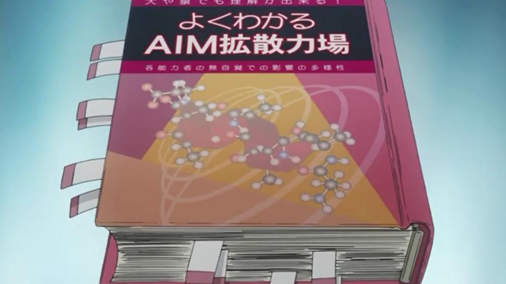 f:id:ayafumi-rennzaki:20190112172136j:plain