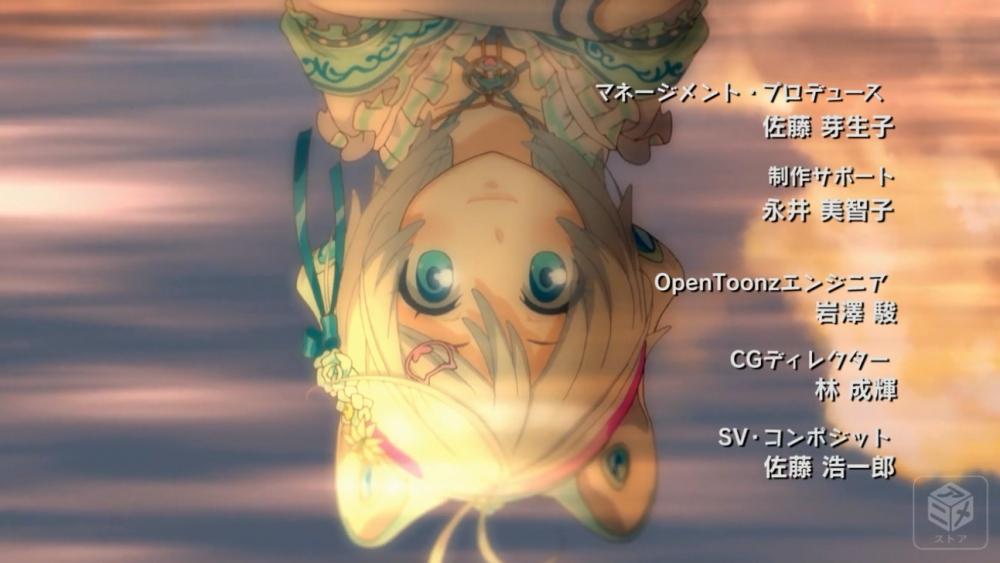 f:id:ayafumi-rennzaki:20190113153108j:plain