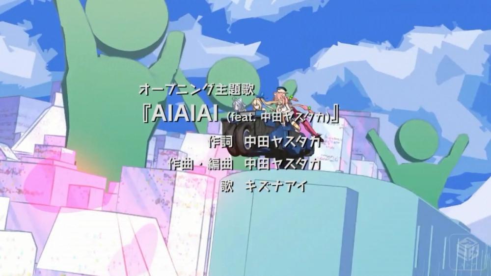 f:id:ayafumi-rennzaki:20190113153458j:plain
