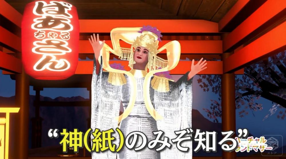 f:id:ayafumi-rennzaki:20190113153908j:plain