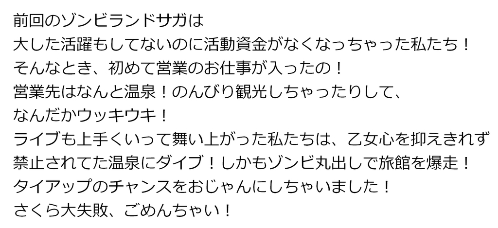 f:id:ayafumi-rennzaki:20190116100125j:plain