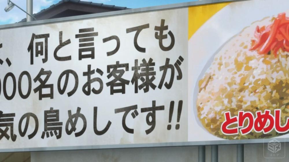 f:id:ayafumi-rennzaki:20190116165017j:plain